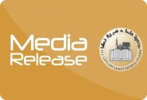 Eid-Ul-Adha Message of All Ceylon Jamiyyathul Ulama