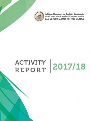 ACJU Activity Report 2017-18