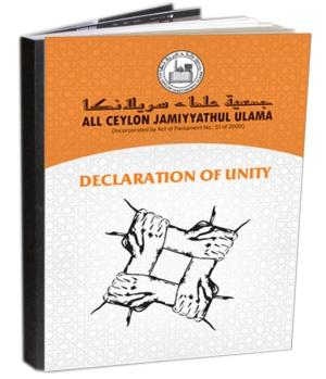 Declaration of Unity