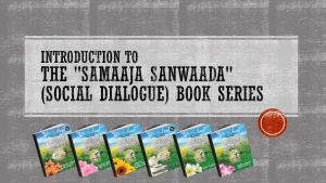 "Introduction to the ""Samaaja Sanwaada"" (Social Dialogue) Book Series - Sinhala"
