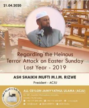 Regarding the Heinous Terror Attack on Easter Sunday Last Year - 2019 - ACJU on 21.04.2020