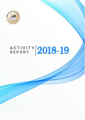 All Ceylon Jamiyyathul Ulama - Activity Report 2018/2019