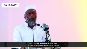 Ash Shaikh H Omardeen - ACJU Education For All Conference Sri Lanka