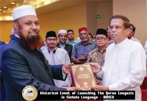 The Launch of the Sinhala Exegesis of the Al-Quran by the All Ceylon Jamiyyathul Ulama