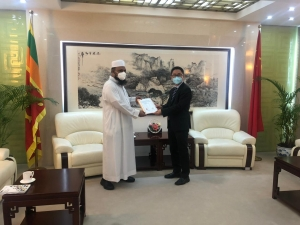 'Fight against COVID-19'- A Joint Project by ACJU and the Embassy of China