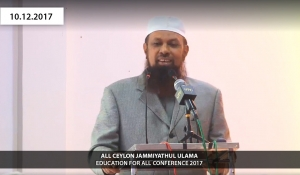 Mufthi M.I.M Rizwe - ACJU Education For All Conference Sri Lanka
