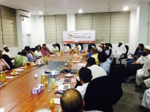 முஸ்லிம் பாராளுமன்ற உறுப்பினர்களுடனான சந்திப்பு