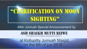 """CLARIFICATION ON MOON SIGHTING"" by Mufti Rizwe at Kolpity Jumu'ah Masjid"
