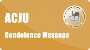Condolence Message of ACJU on the demise of Shaikh Dr Thaika Shuaib Alim (Rah)