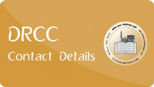 Divisional Relief Coordinating Center (DRCC) Contact Numbers
