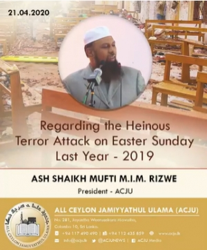 Regarding the Heinous Terror Attack on Easter Sunday Last Year - 2019 - ACJU on 21.04.2020