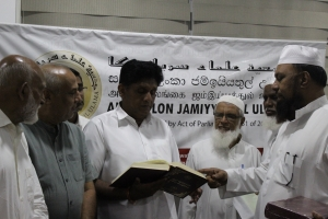 Presidential Candidate Sajith Premadasa visited the ACJU on 21 October 2019