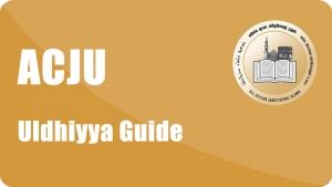 Uldhiyya Guidelines – 2021
