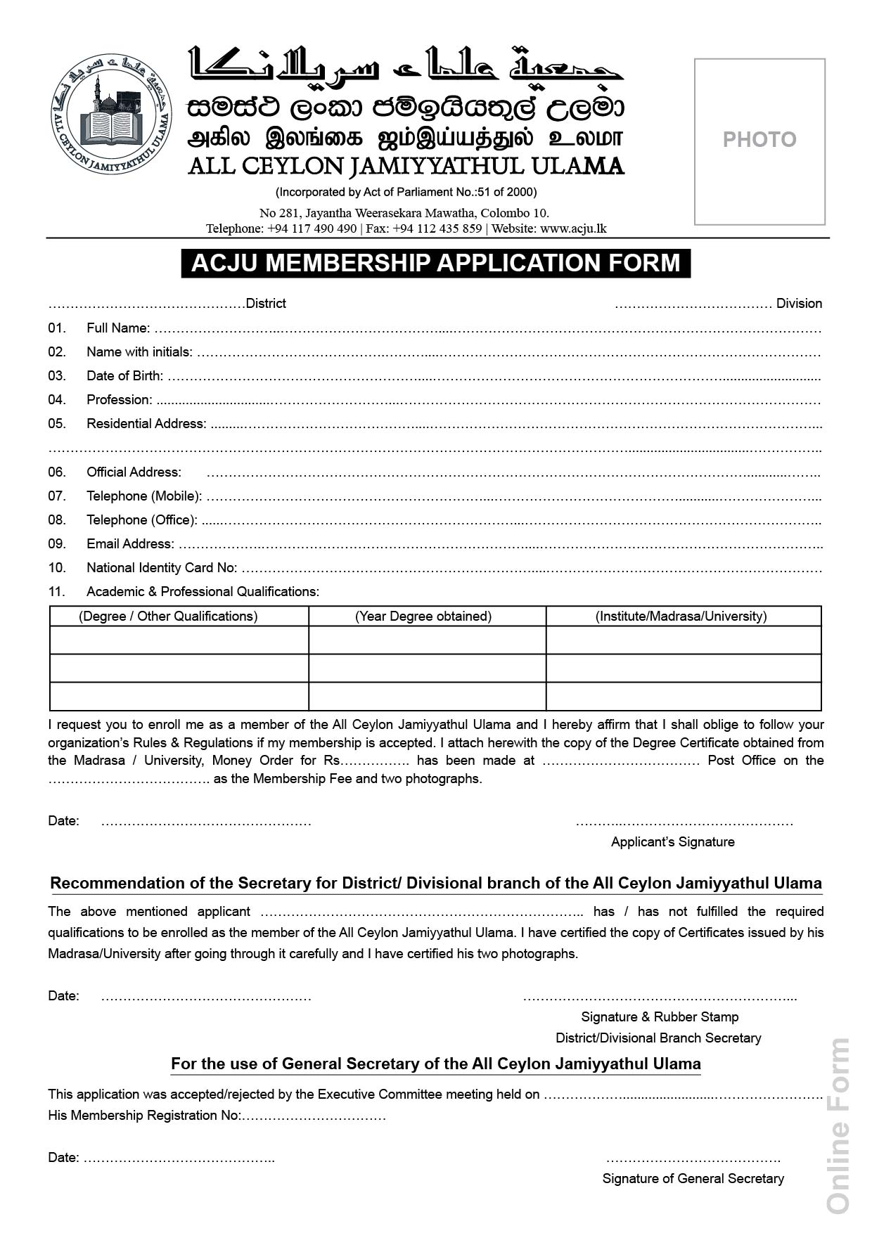 Application Forms   Application Form Downloads Application Forms Acju